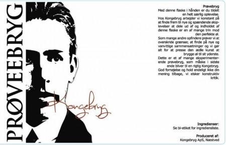 Kongebryg Niels Bohr Prøvebryg