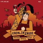 Ny øl: BeerHere Kremlin Crude